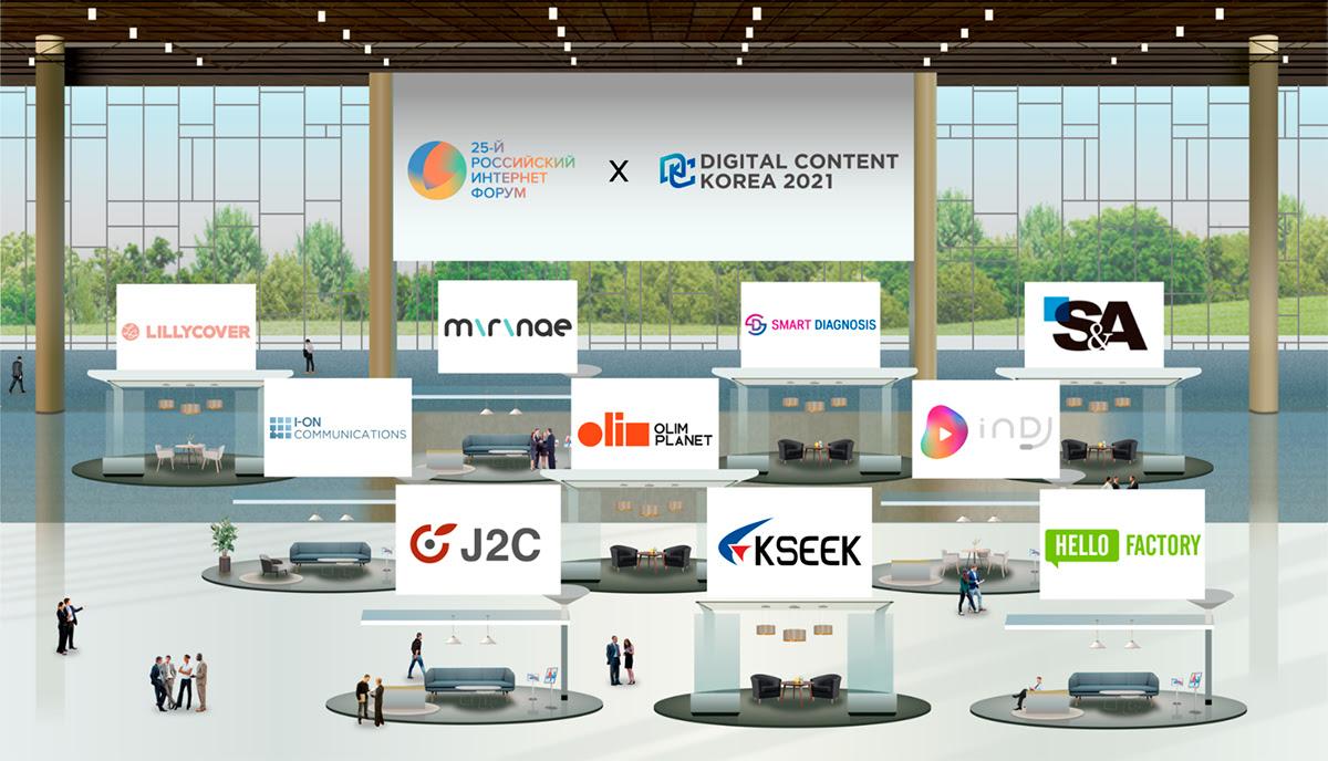 Корейско-российская виртуальная выставка